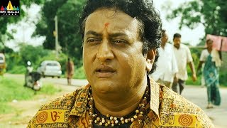 Rye Rye Movie Scenes | Prudhvi Helping to Srinivas | Latest Telugu Scenes | Sri Balaji Video - SRIBALAJIMOVIES