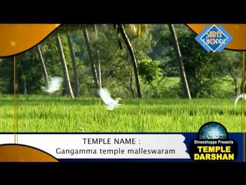 Gangamma Temple bangalore-Temple