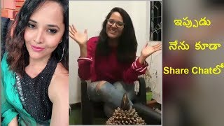 Actress Anasuya Is In Now Share Chat | Tollywood Updates - RAJSHRITELUGU