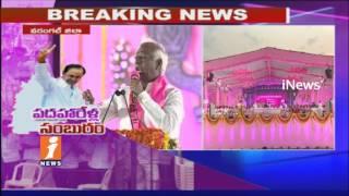 Kadiyam Srihari Speech   TRS Pragati Nivedana Sabha   Warangal   iNews - INEWS