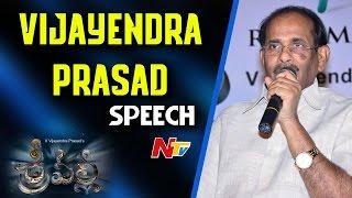Vijayendra Prasad Speech @ Srivalli Movie Press Meet || Rajath, Neha Hinge - NTVTELUGUHD
