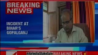 Bihar: 216 Bags Of Answer Sheets Of Class 10th Matric Goes Missing - NEWSXLIVE