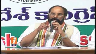 We Will Do One Time Loan Waiver For Farmers After Winning in 2019 | Uttam Kumar Reddy | iNews - INEWS