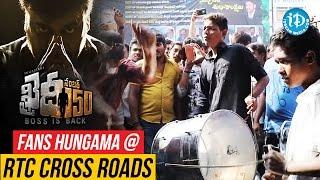 Fans Hungama At Khaidi No 150 @ Hyderabad RTC Cross Roads || #Chiranjeevi || #VVVinayak - IDREAMMOVIES
