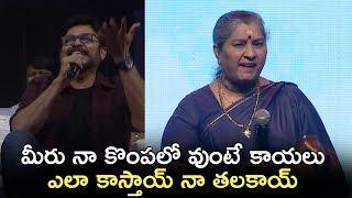 Venkatesh Making Hilarious Fun With Annapurnamma | F2 Success Meet | TFPC - TFPC
