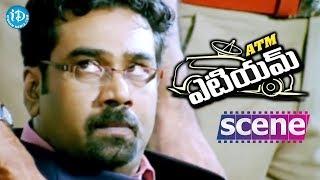 ATM Movie Scenes - Police Arrests Madhav || Prithviraj ||  Bhavana || Samvrutha Sunil - IDREAMMOVIES