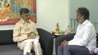 Film Director SS Rajamouli Meets CM Chandrababu Naidu In Vijayawada | Mango News - MANGONEWS