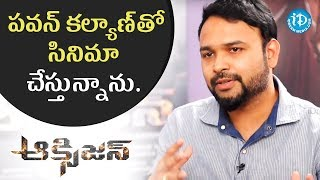 Director A M Jyothi Krishna About Pawan Kalyan || #Oxygen || Talking Movies With iDream - IDREAMMOVIES