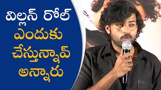 Varun Tej About Doing Valmiki Movie Ganesh Character - TFPC