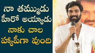 Bellamkonda Sai Srinivas Speech At Bellamkonda Ganesh Movie Opening - TFPC