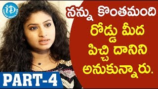 Actress Vishnu Priya Exclusive Interview  - Part#4|| Soap Stars With Anitha - IDREAMMOVIES