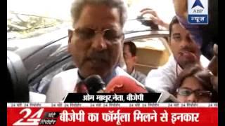 BJP-Shiv Sena seat sharing tension in Maharashtra l No sign of truce! - ABPNEWSTV