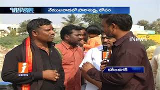 Vemulawada People's Face Problems With Dumping Yard & Garbage In Karimnagar | Ground Report | iNews - INEWS