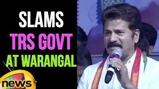 Congress MLA Revanth Reddy Slams TRS Govt in Praja Chaitanya Yatra At Warangal  | Mango News - MANGONEWS