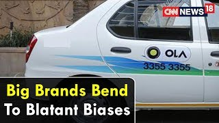 Epicentre Plus | Big Brands Bend To Blatant Biases | Do Only Business Deals Matter? | CNN News18 - IBNLIVE