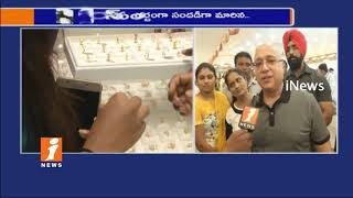 Lalitha Jewellery MD Kiran Kumar Face To Face On Dhanteras Special Gold Fest | iNews - INEWS