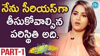Actress Himaja Exclusive Interview Part #1 || Anchor Komali Tho Kaburlu - IDREAMMOVIES
