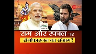 Taal Thok Ke: Who is not telling the truth on the 'Rafale Deal'? Watch special debate - ZEENEWS