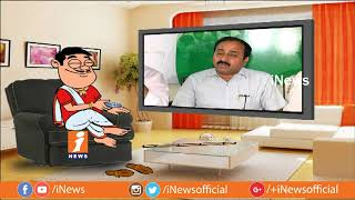 Dada Satires On YSRCP Alla Ramakrishna Reddy His Comments On AP CM | Pin Counter | iNews - INEWS