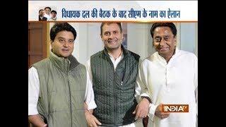 Rahul Gandhi tweets a picture with Kamal Nath and Jyotiraditya Scindia - INDIATV