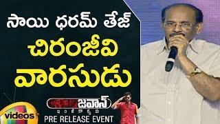 Vijayendra Prasad Speech | Jawaan Pre Release Event | Sai Dharam Tej | Mehreen | Mango Videos - MANGOVIDEOS