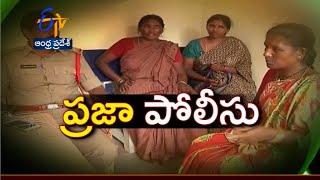 Public Police: Vijayawada Police Starts A New Method To Vest Confidence In People - ETV2INDIA