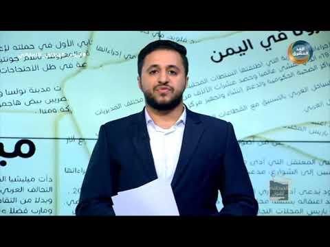 الصحافة  تقول | القتل في تعز .. إرهاب إخواني غاشم يسيل الدماء..الحلقة الكاملة (3ديسمبر)