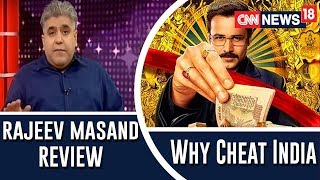 Why Cheat India review by Rajev Masand - IBNLIVE