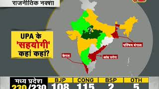 DNA: New political map after Assembly election result - ZEENEWS