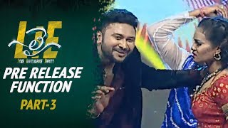 #LIE Movie Pre Release Event Part - 3 - Nithiin, Arjun, Megha Akash | Hanu Raghavapudi - 14REELS