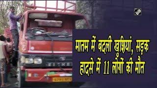 video : ट्रक और टेंपो के बीच भीषण टक्कर, 11 लोगों की मौत