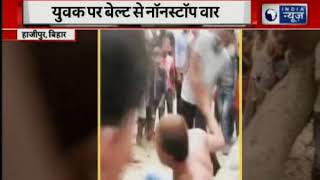 Man allegedly beaten up in Bihar by mob for suspect of mobile theft | बिहार में भीड़ के अंधे कानून - ITVNEWSINDIA