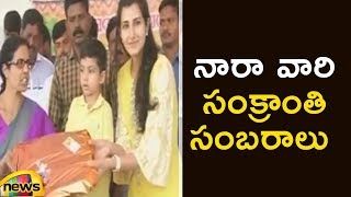 Chandrababu Family Reaches Naravaripalli | Sankranti Celebrations | Nara Lokesh | Mango News - MANGONEWS