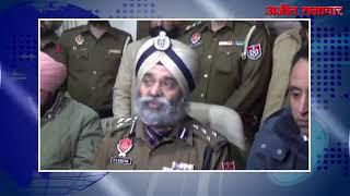video : लुधियाना दुष्कर्म मामले में दूसरा आरोपी गिरफ्तार