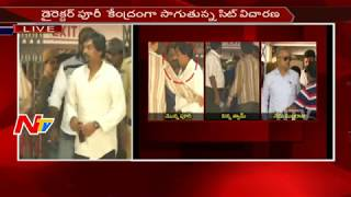 SIT Investigation Continues on Subbaraju for 3 hours at Nampally SIT Office || NTV - NTVTELUGUHD