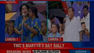 Kolkata: TMC's Martyrs day rally in memory of 13 youth killed in 1993 - NEWSXLIVE
