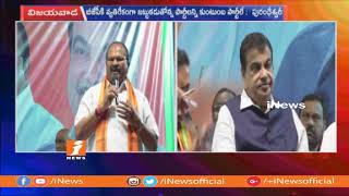 BJP Kanna Lakshminarayana And Purandeswari Comments On TDP Govt And Anti BJP Leaders  iNews - INEWS
