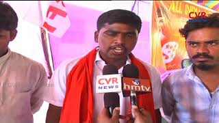 SFI Students union team Bus Yatra against Modi Govt | CVR News - CVRNEWSOFFICIAL