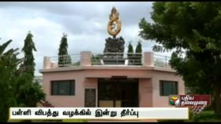Judgment today in the Kumbakonam School Fire Accident