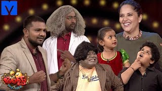 Jabardasth - Jabardasth Latest Promo - 13th December 2018 - Chammak Chandra,Anasuya - Mallemalatv - MALLEMALATV