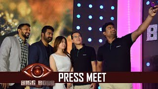 Bigg Boss Telugu Show Press Meet Full Video | Jr NTR | TFPC - TFPC