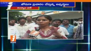 Minister Akhila Priya Face To Face On Nandyal By Election War | iNews - INEWS