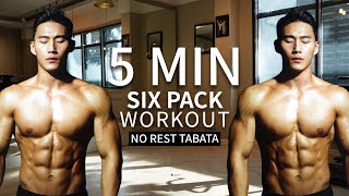 6 PACK ABS WORKOUT (Lose Belly Fat) 6 PACK ABS WORKOUT (Lose Belly Fat)  |  5분 식스팩 복근 운동 (복부지방 태우기)