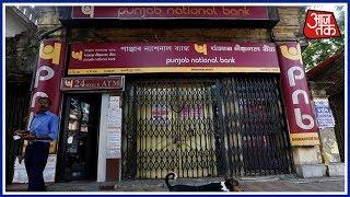 A Senior Level Arrest Made In PNB Scam Case - AAJTAKTV