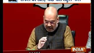 Supreme Court's Rafale verdict slap on Congress' politics of lies: Amit Shah - INDIATV