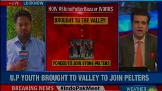 Stone Pelter Bazaar: Undeniable proof against Pak agents; this is how they trigger unrest? - NEWSXLIVE