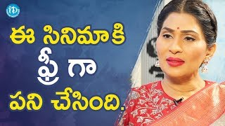Shreedevi Chowdary About Poonam Kaur || Talking Movies With iDream - IDREAMMOVIES