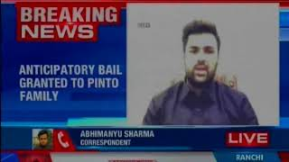 SC dismisses Pradyumn family's plea which challenges the bail granted to the Pinto family - NEWSXLIVE