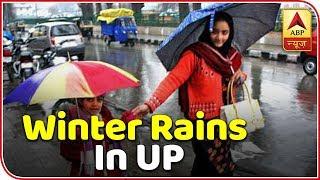 Skymet Report: Winter rains in Uttar Pradesh likely - ABPNEWSTV
