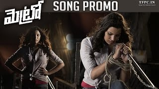 Geetha Madhuri Special Song Promo In Metro   Nenaa Song   Bobby Simha   Maya   Suresh Kondeti   TFPC - TFPC
